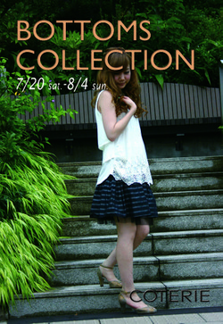 Co13bottomscollection_2
