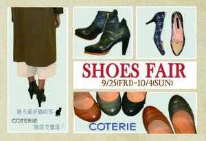 Co15aw_shoes_fair